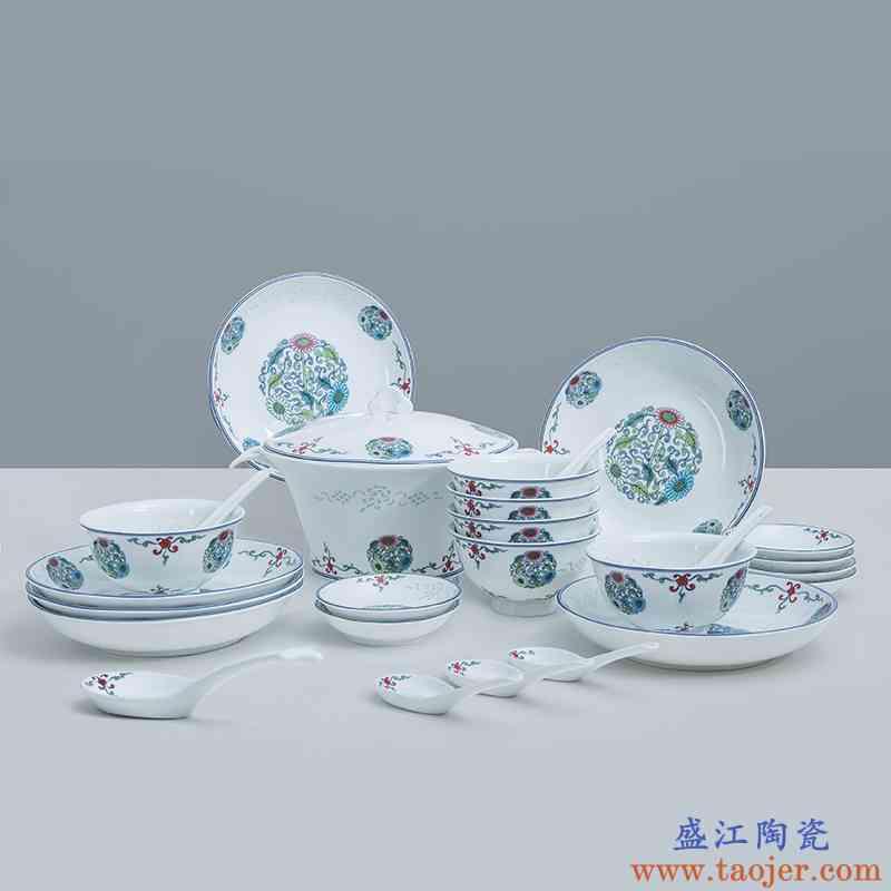 玉柏粉彩玲珑碗碟套装景德镇釉中白瓷餐具26件套家用碗盘团菊