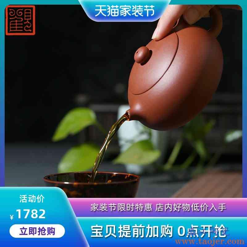 观复博物馆宜兴紫砂壶手工大容量紫砂茶具茶壶降坡泥大红袍西施壶
