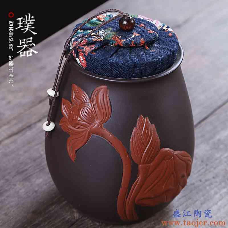 璞器紫砂茶叶罐陶瓷罐小号储茶罐家用便携存茶罐茶叶盒旅行密封罐