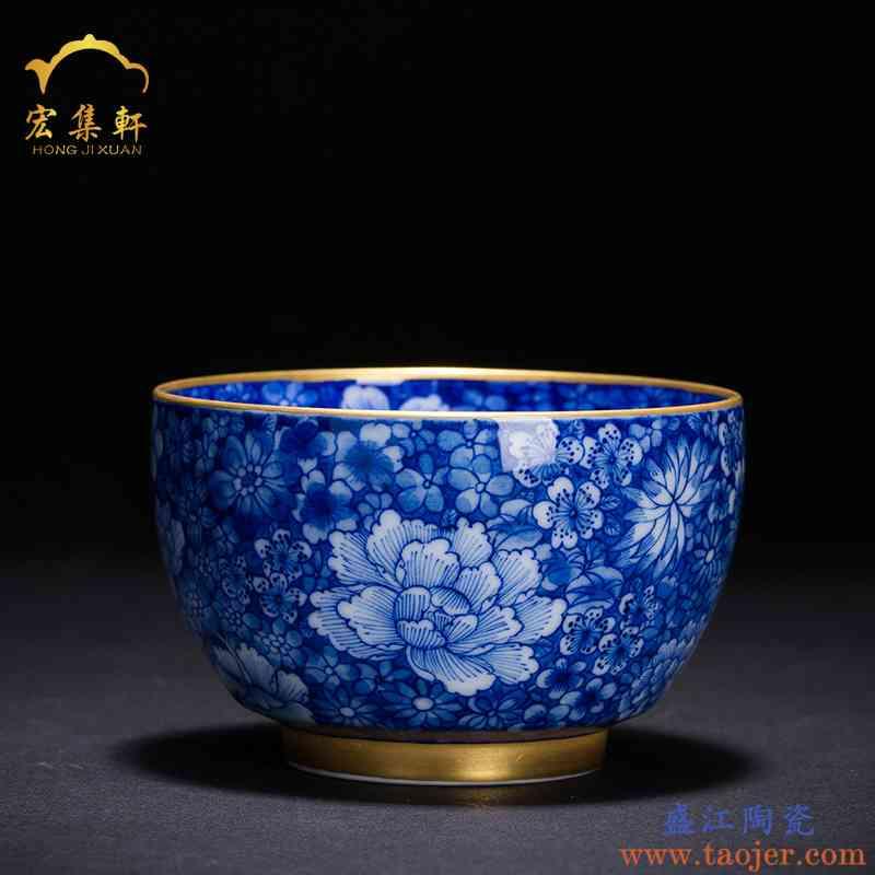 茶杯陶瓷主人杯单杯小茶杯茶碗纯手工描金杯景德镇青花瓷功夫品茗
