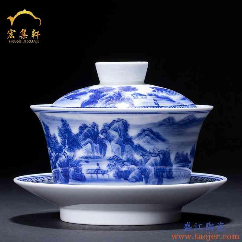盖碗茶杯大号景德镇陶瓷手绘青花山水三才盖碗泡茶碗功夫茶具