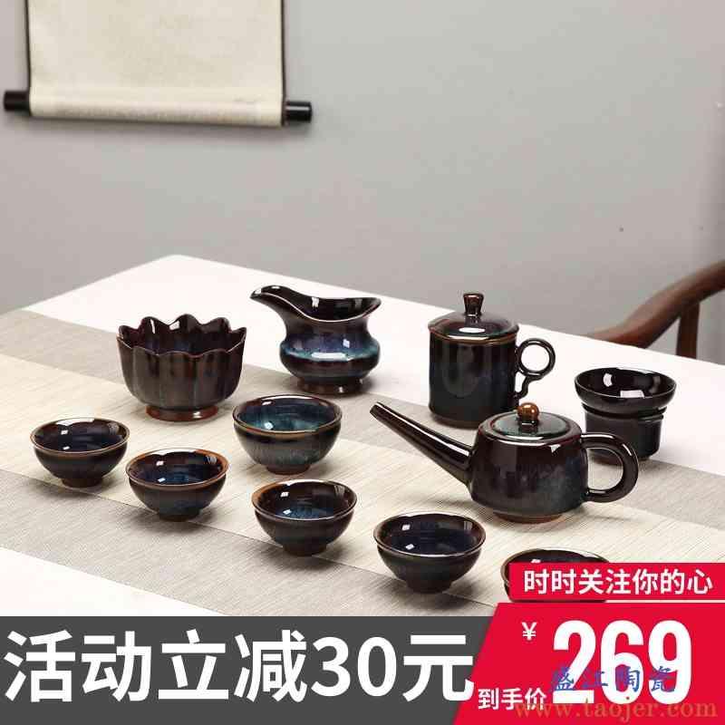 陶瓷功夫茶具套装家用复古景德镇窑变泡茶壶茶杯整套高档礼品盒装