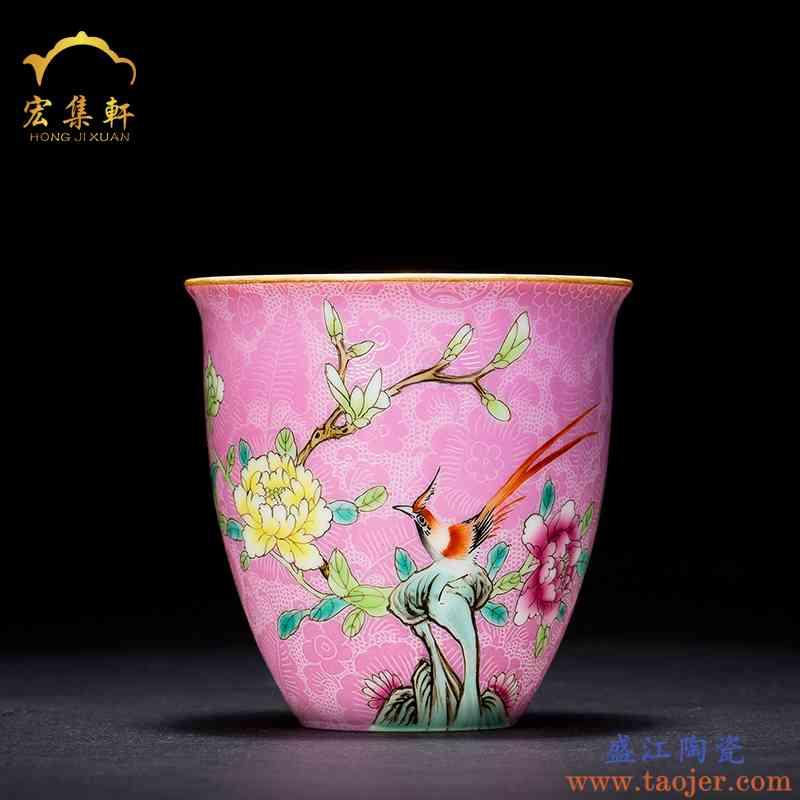 景德镇茶杯陶瓷手绘粉彩品茗杯泡茶杯闻香杯主人杯个人杯花鸟单杯
