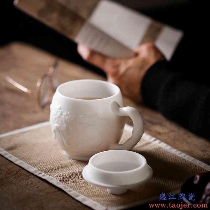 真盛 羊脂玉白瓷浮雕杯办公杯高端老板杯陶瓷茶杯子个人杯礼品杯