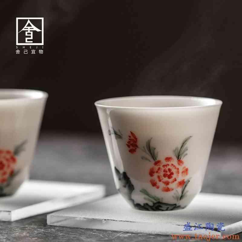舍己海棠花手绘景德镇茶杯陶瓷品茗杯小茶杯功夫茶具薄胎主人杯