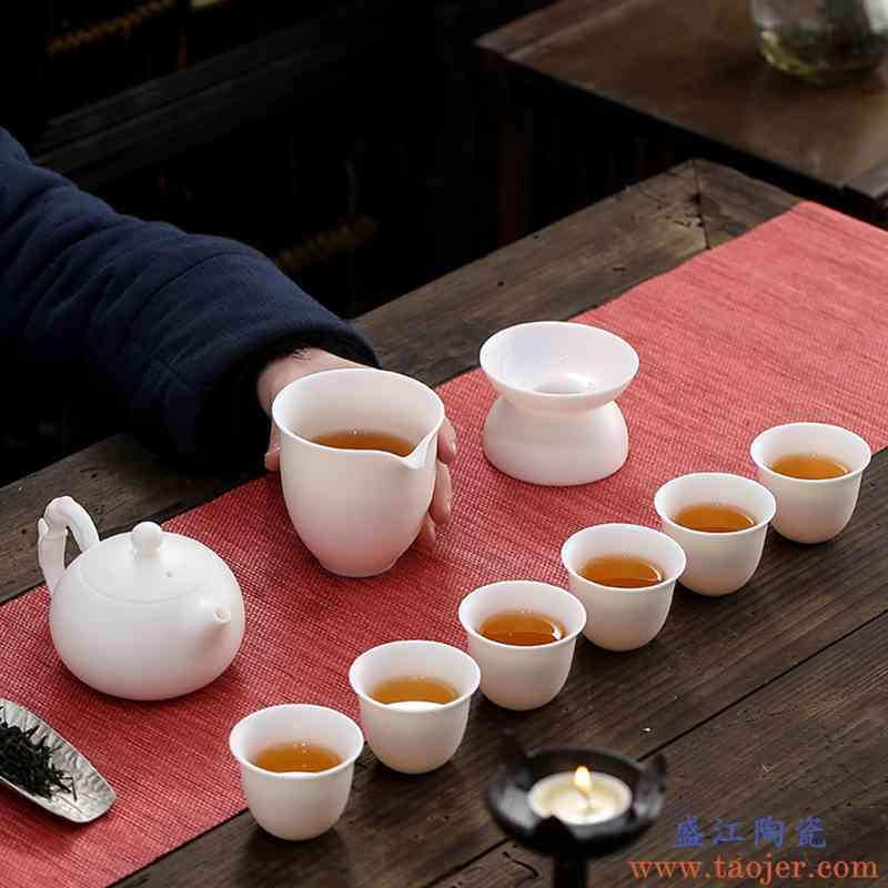 真盛德化白瓷四大美人功夫茶具套装家用办公茶壶茶杯整套