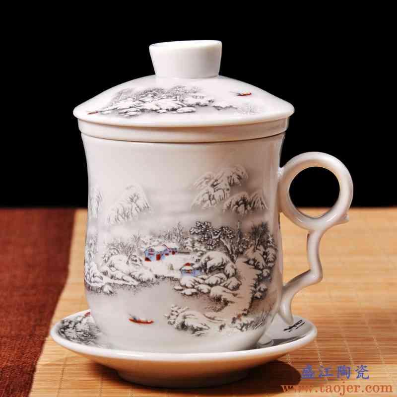 关注收藏店铺有礼景德镇陶瓷茶具青花瓷四件杯子单个人水杯带盖