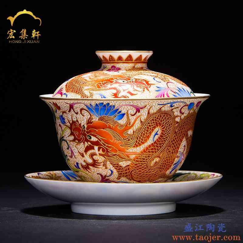 纯手工珐琅彩龙凤盖碗茶杯三才盖碗陶瓷大号泡茶壶功夫茶具敬茶碗
