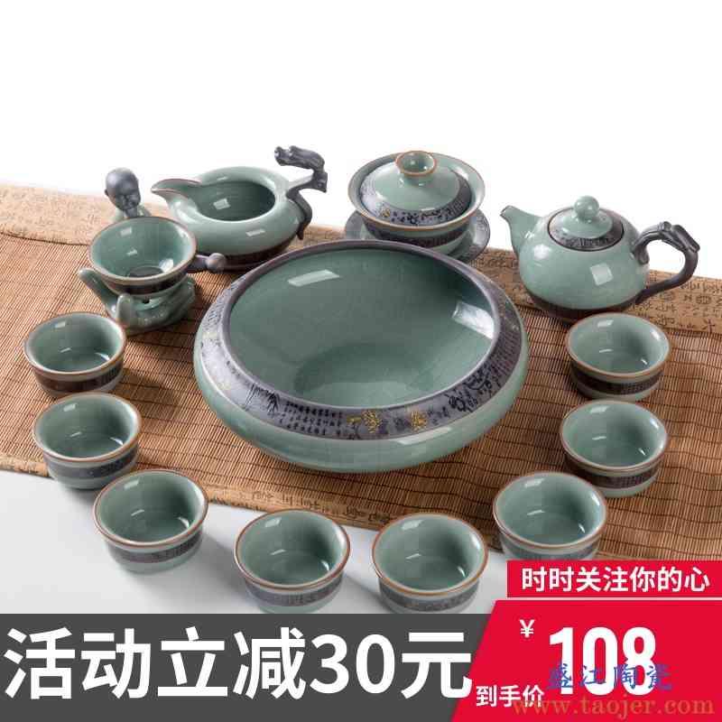 茶具套装家用简约景德镇陶瓷客厅冰裂功夫茶杯茶壶盖碗小套礼盒装