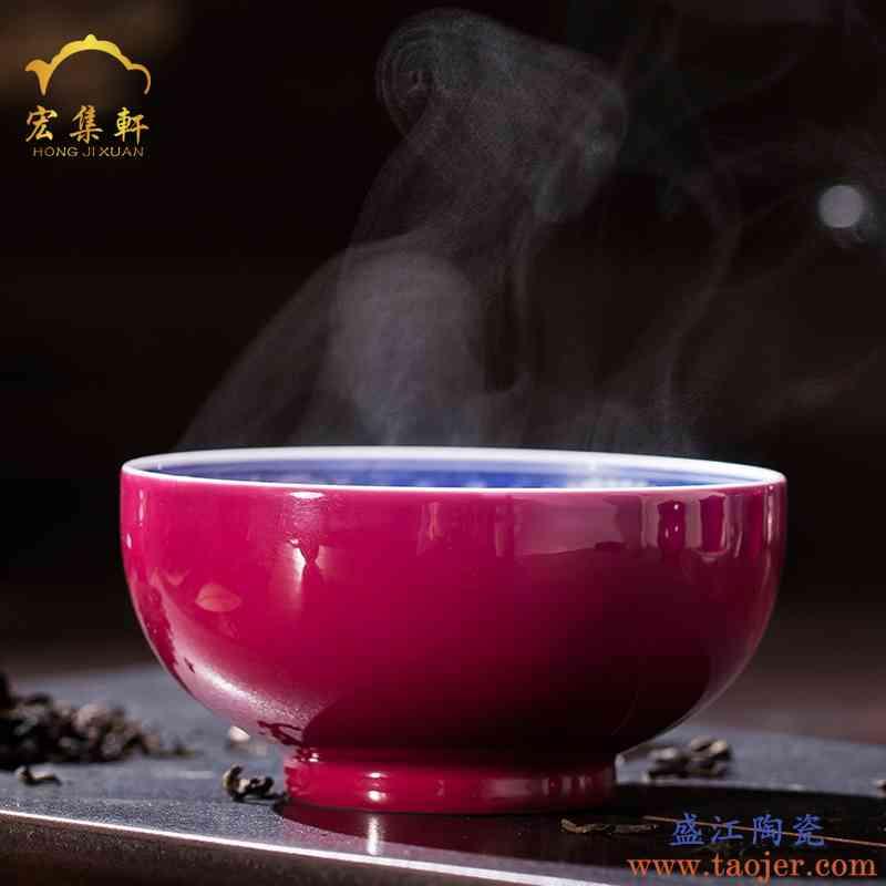 景德镇陶瓷胭脂红茶具主人杯单杯 禅定杯茶碗青花万花杯大号茶杯