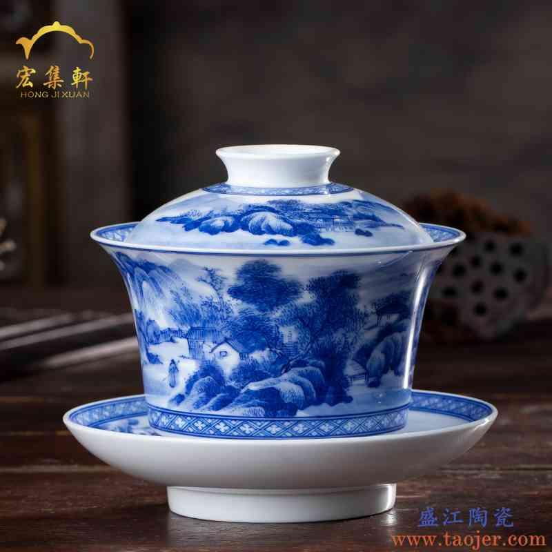 宏集轩景德镇盖碗手绘满工青花山水三才盖碗茶杯白瓷大号泡茶碗