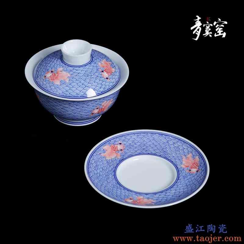 景德镇陶瓷青花手绘重工大号防烫三才盖碗茶杯家用功夫泡茶具套装