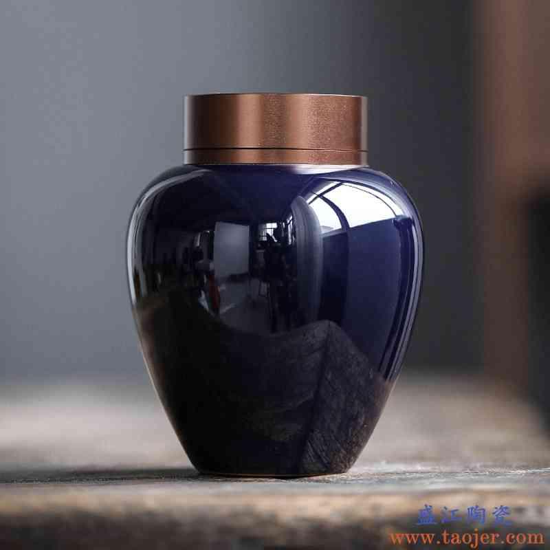 瓷恒堂霁蓝茶叶罐陶瓷密封储存罐功夫茶具配件旅行迷你小茶仓茶盒