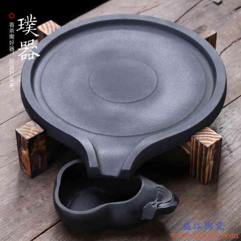 璞器 石磨茶盘茶台简约排水客厅陶瓷功夫茶具托盘家用干泡石材盘