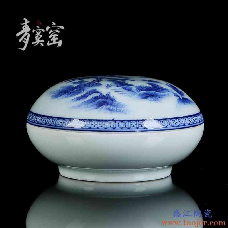 陶瓷印泥盒大号复古青花瓷文房四宝书法绘画专用手工泥绘主人杯