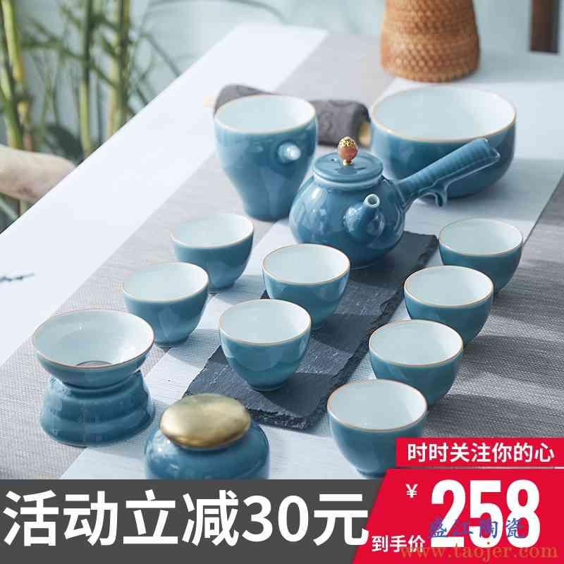 陶瓷功夫茶具茶杯套装家用客厅纯色景德镇侧把壶盖碗高档礼盒装