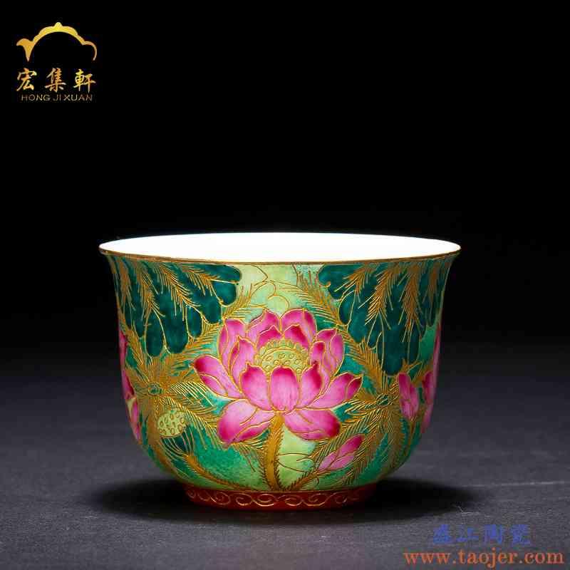 景德镇茶具陶瓷杯手工掐丝珐琅彩茶杯泡茶杯主人杯小茶杯荷花功夫