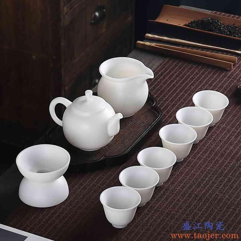 真盛 德化素烧白瓷茶具套装家用整套简约羊脂玉陶瓷办公室礼品