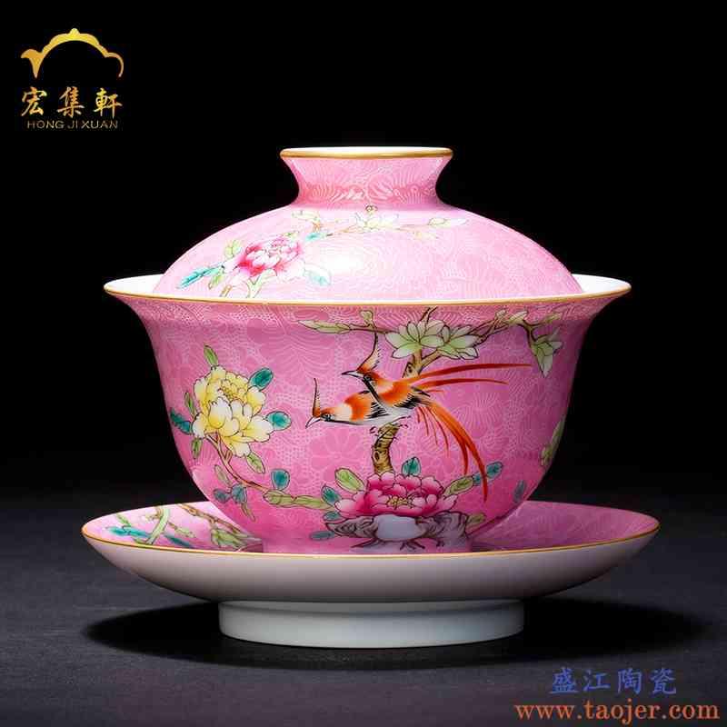 景德镇陶瓷器盖碗茶杯手绘粉彩大号三才杯碗手工扒花描金功夫茶具