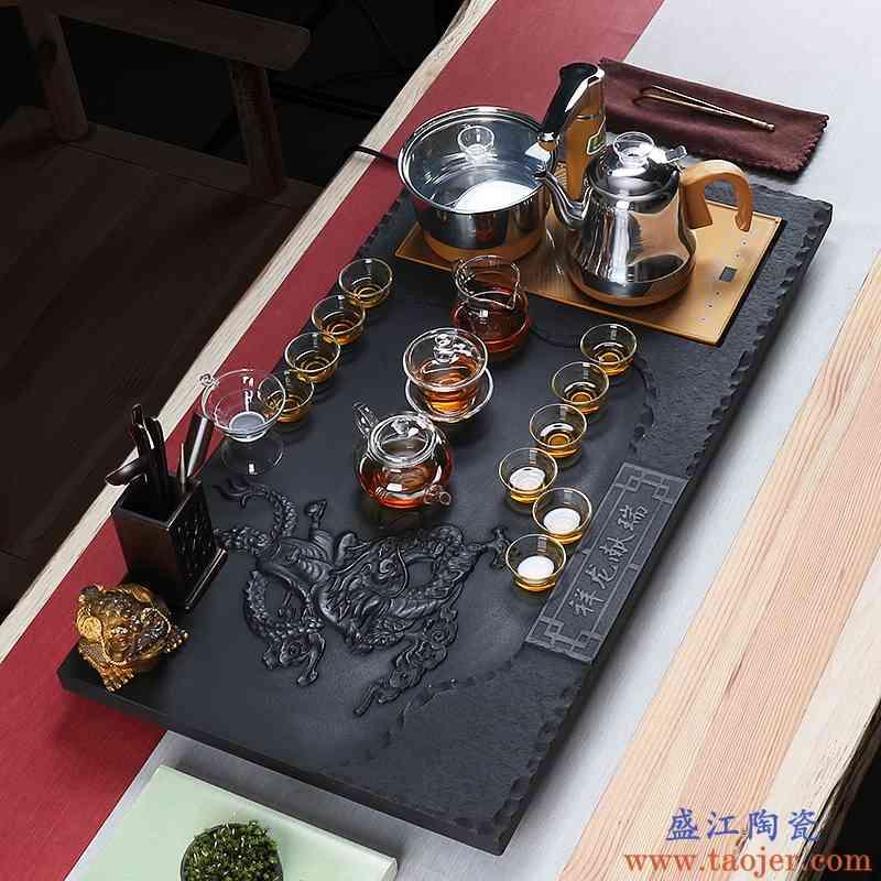 真盛 整套乌金石茶盘茶具套装紫砂功夫茶具排水茶台茶道全自动