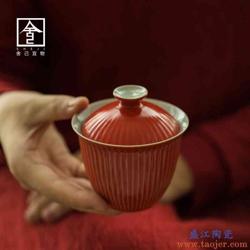 景德镇纯手工珊瑚红复古盖碗茶杯茶碗大号单个茶具泡茶陶瓷套装