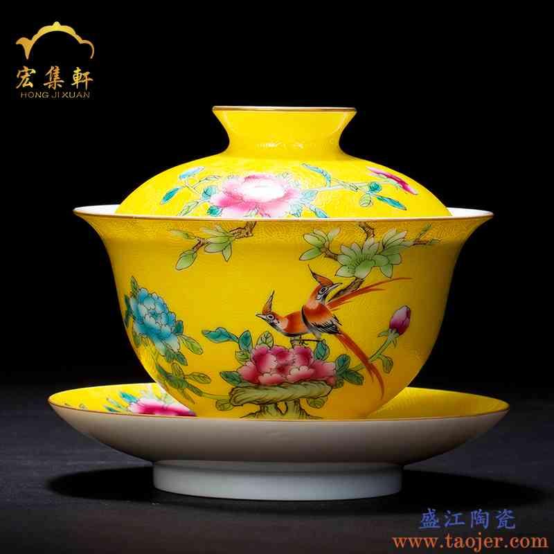 景德镇陶瓷器盖碗茶杯手绘粉彩大号三才杯碗手工扒花描金泡茶碗