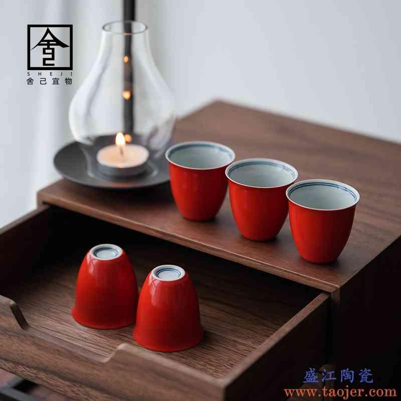 珊瑚红景德镇品茗杯茶杯陶瓷功夫茶杯主人杯小茶杯单杯茶具聚香杯