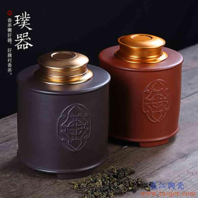 璞器紫砂茶叶密封罐陶瓷茶叶罐防潮防湿大码大容量茶叶收纳罐带盖