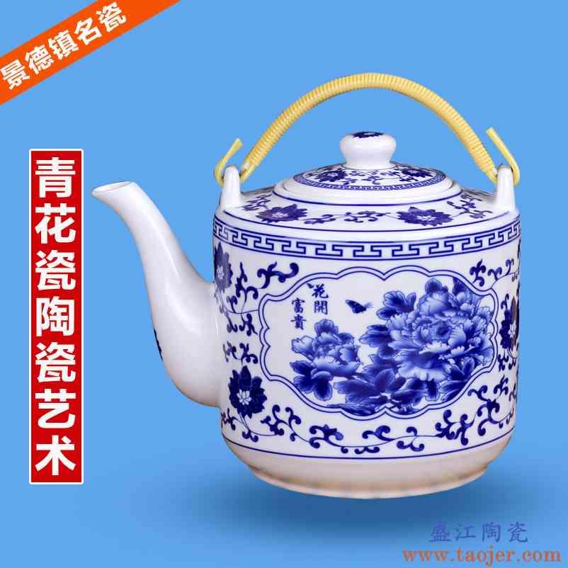 景德镇陶瓷茶壶大容量饭店凉水壶特大号冷水壶青花提梁泡茶壶水壶