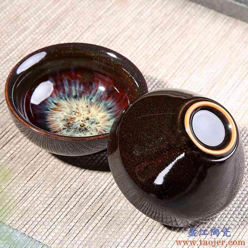 瓷恒堂功夫茶具茶杯家用陶瓷品茗杯小茶盏窑变主人单杯茶碗建盏