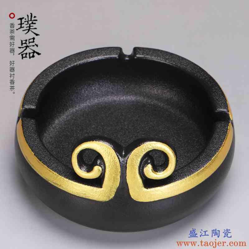 璞器陶瓷烟灰缸客厅家用防飞灰掐烟罐创意潮流茶几烟缸茶道零配件