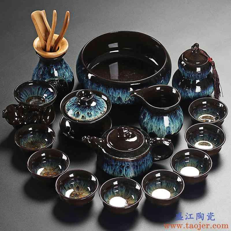 真盛 窑变茶具套装家用整套天目釉钧窑茶壶茶杯子陶瓷功夫泡茶器