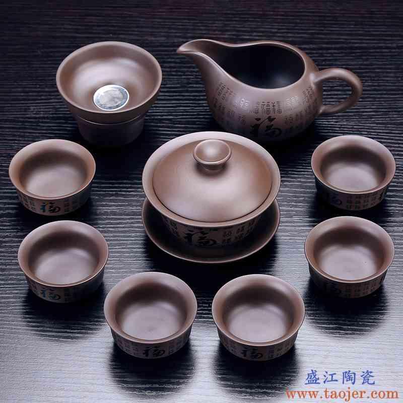 璞器原矿紫砂功夫茶具套装复古家用办公室茶壶盖碗茶道整套泡茶器