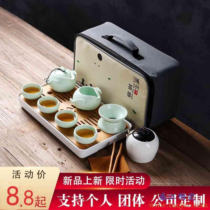 瓷恒堂旅行功夫茶具套装快客杯一壶二四杯干泡茶盘便携包户外旅游
