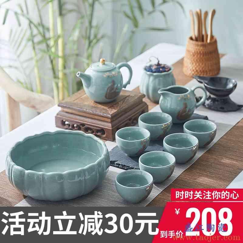 陶瓷茶具套装家用复古禅意哥窑冰裂釉中式景德镇功夫茶杯茶壶礼盒