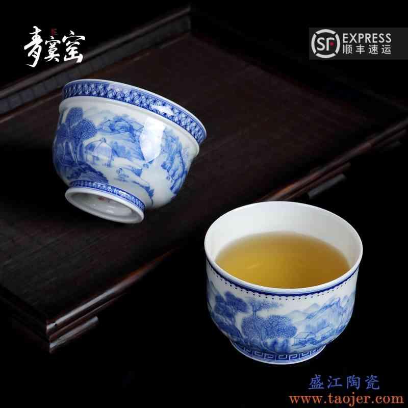 青寞窑景德镇手工陶瓷茶杯 手绘青花瓷品茗杯主人杯单杯 茶具茶杯
