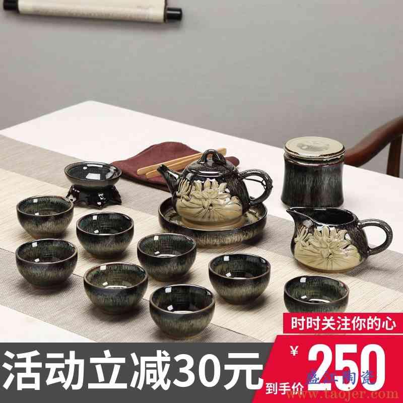 陶瓷功夫茶具套装家用景德镇陶瓷器窑变小茶杯茶壶高档送礼品盒装