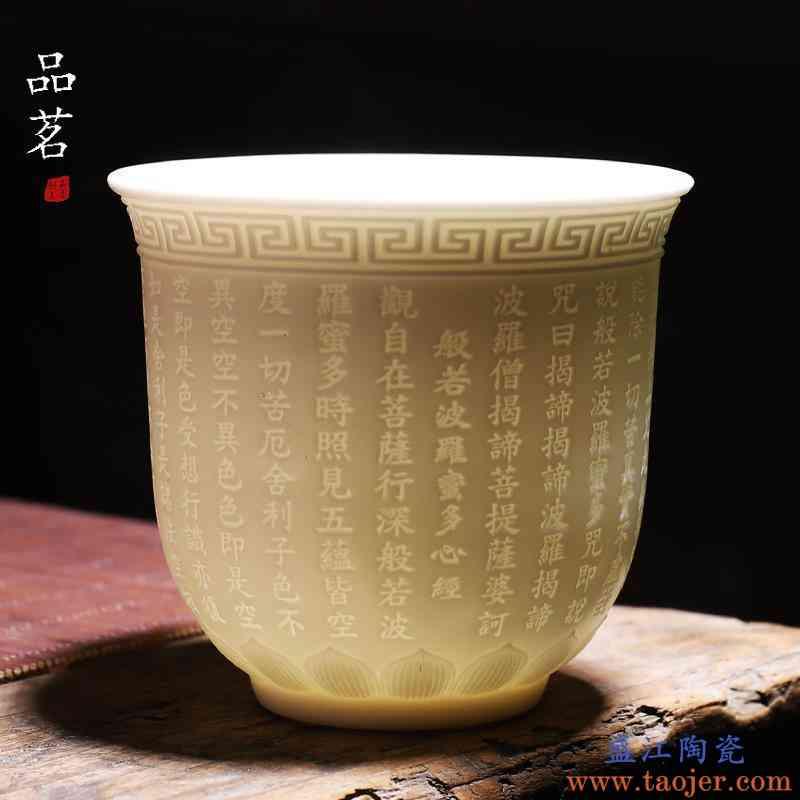 茶杯主人单杯功夫茶杯心经杯紫砂羊脂玉白瓷陶瓷品茗杯个人杯