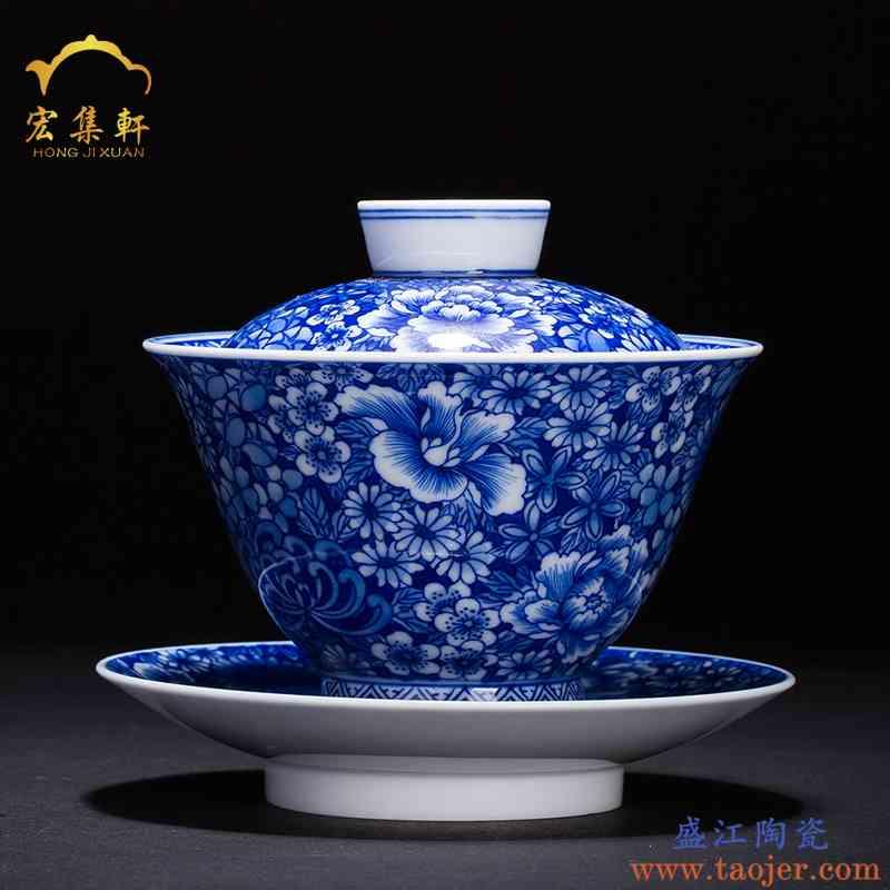 盖碗茶杯茶具大号茶碗景德镇陶瓷手绘万花青花瓷茶具泡茶三才盖碗