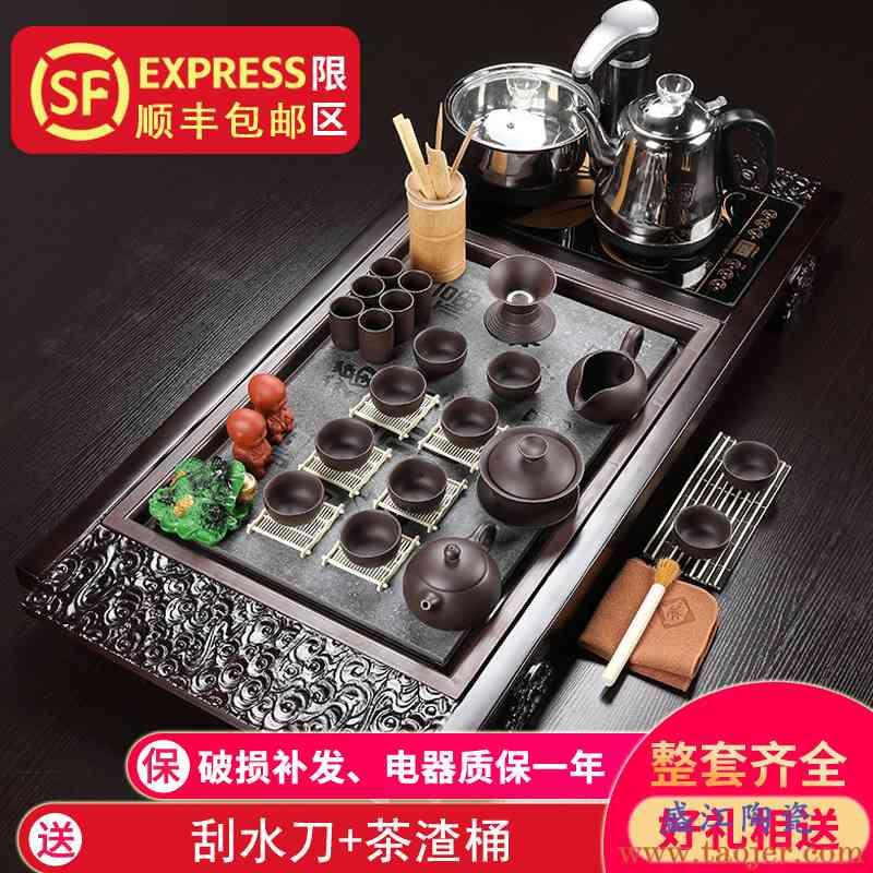 瓷恒堂茶具套装整套紫砂陶瓷功夫茶道茶盘自动上水茶台家用简约