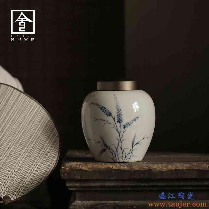 复古茶叶罐密封罐家用陶瓷茶罐陶瓷锡茶叶储存罐日式茶仓半斤装