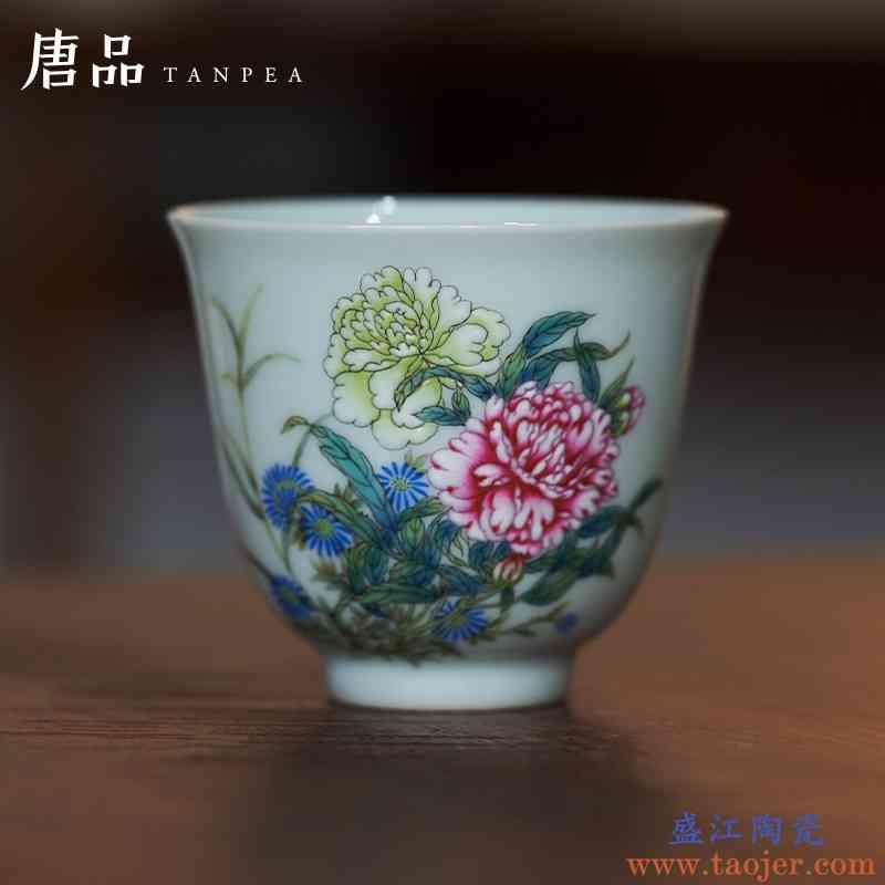 粉彩花卉茶杯功夫品茗手工绘主人杯景德镇陶瓷普洱单杯书法铃铛杯