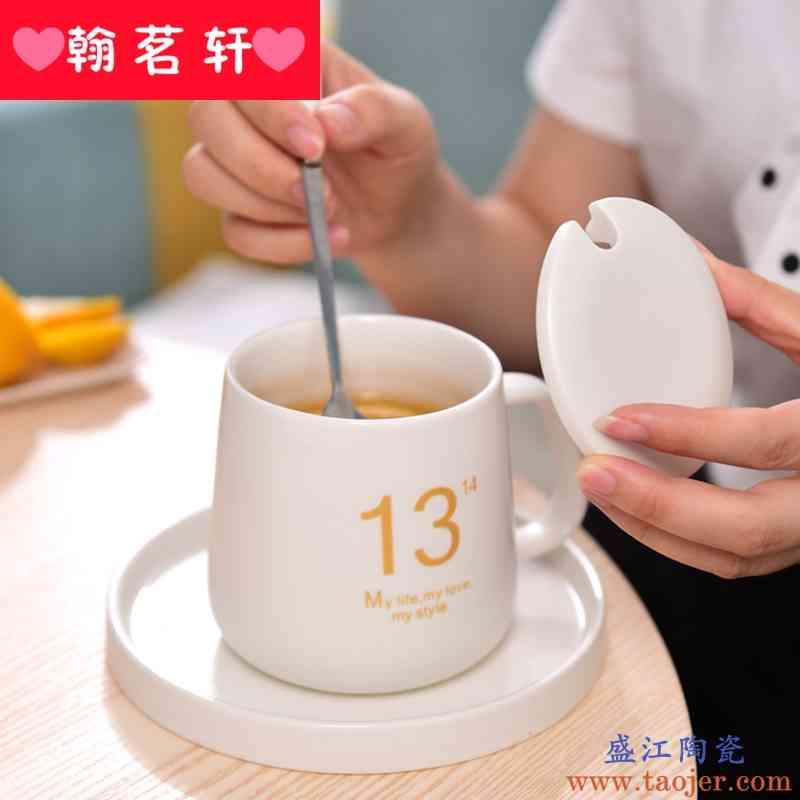 创意马克杯带盖勺简约咖啡杯陶瓷杯子办公室水杯家用牛奶杯情侣杯