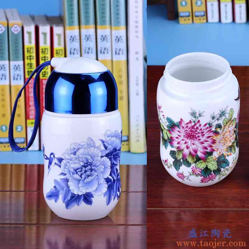 景德镇创意礼品陶瓷杯养生水杯情侣茶杯儿童便携男女随手杯子包邮