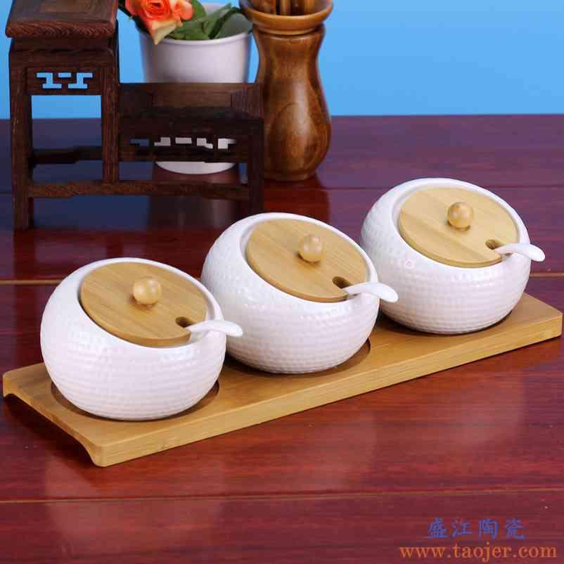 紫佳陶瓷调味料罐欧式创意厨房用品韩式盐罐味精瓶方型调盒日式