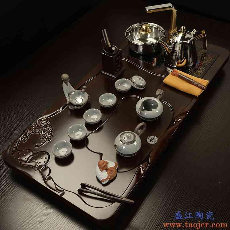 豪祥 茶具套装整套紫砂功夫茶具四合一电磁炉竹制茶盘套装
