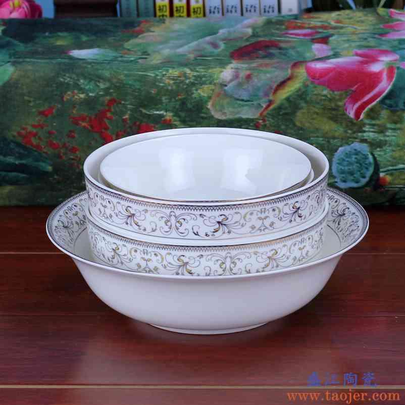 骨瓷碗米饭碗面碗家用汤碗陶瓷简约大小碗纯白色创意瓷碗餐具套装