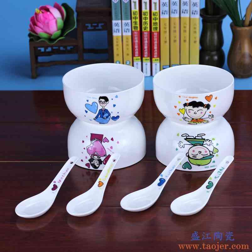 紫佳陶瓷 可爱创意韩式米饭碗 骨质瓷卡通餐具幸福一家人家用饭碗