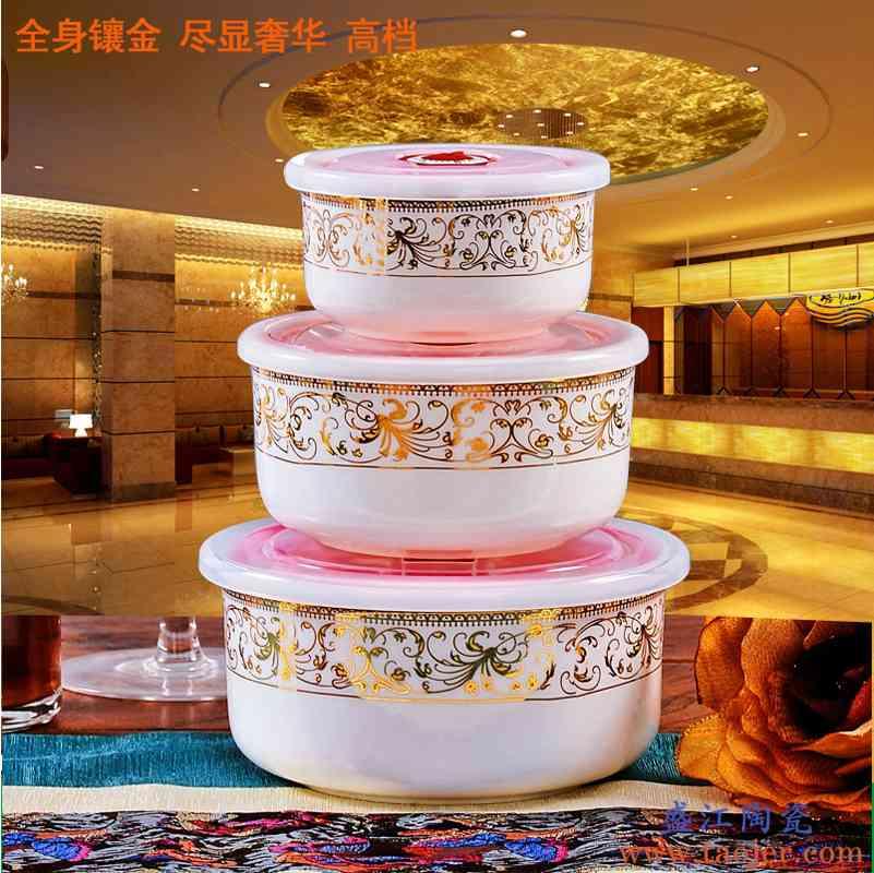 景德镇骨瓷保鲜碗三件套 微波炉饭盒 保鲜盒 陶瓷碗便当盒密封盒