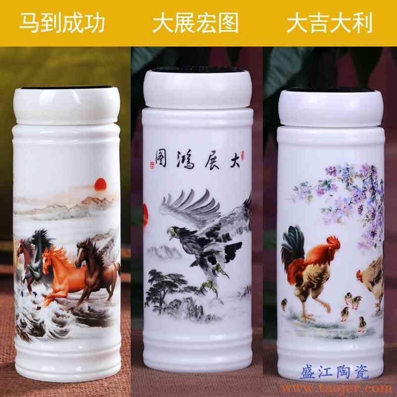 景德镇陶瓷保温杯男女带盖茶杯商务办公水杯双层内胆养生杯子